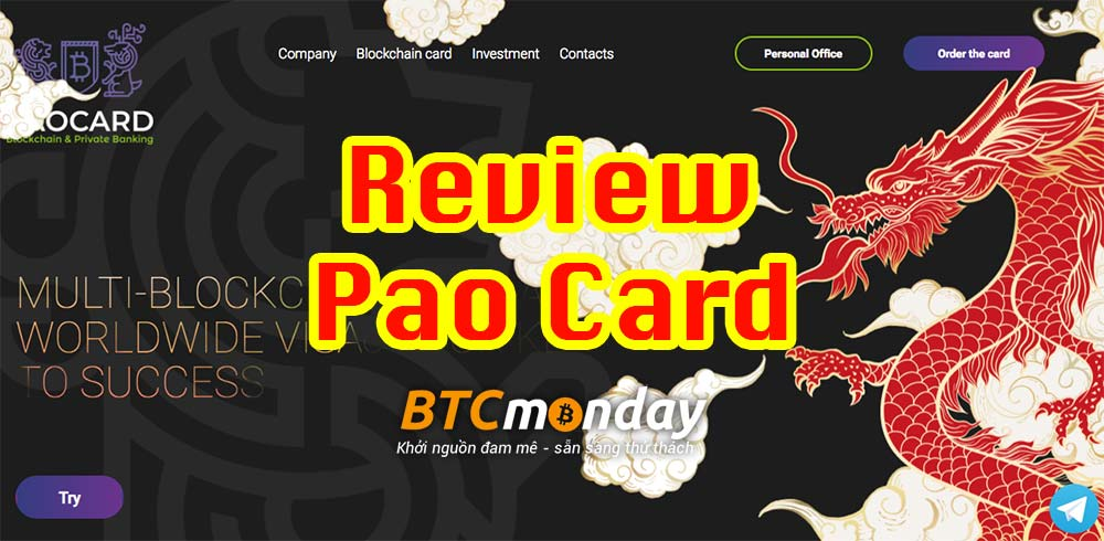 review pao card